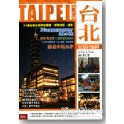 台北逛街地圖