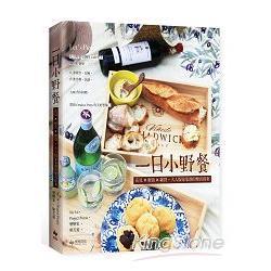一日小野餐:花見x輕食x雜貨.大人版家家酒的樂活提案
