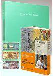 鈔寫浪漫【Show Me The Money紙鈔收藏冊:伊拉克流通鈔系列】【限量100組】(親簽版)
