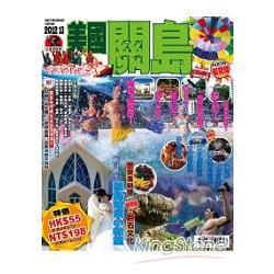 出境遊:關島2012- 13