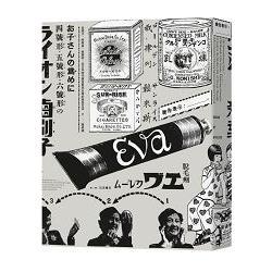 廣告表示 : ______。 : 老牌子.時髦貨.推銷術,從日本時代廣告看見台灣的摩登生活 /