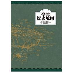 臺灣歷史地圖 /