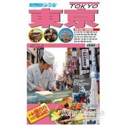 自由行:日本東京2014