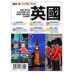 英國:倫敦 愛丁堡 牛津 & 劍橋 約克 利物浦 湖區 高地 北威爾斯