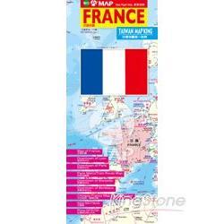 France 法國