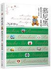 /book/book_page.asp?kmcode=2017430017957&lid=book-index-salepublish&actid=bookindex
