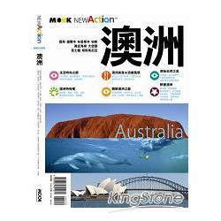 澳洲 = Australia /
