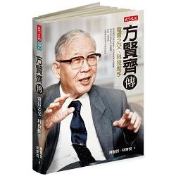 方賢齊傳:電信之父.科技推手
