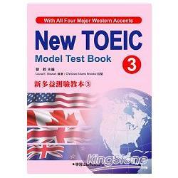 新多益測驗教本3 New Toeic Model Test Book