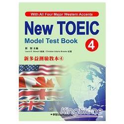 新多益測驗教本4 New Toeic Model Test Book