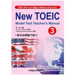新多益教師手冊3(附CD)New Toeic Model Test Teacher*s Manual
