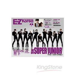 EZ Korea流行韓語教學誌No.2(送【李敏鎬】海報:Led Apple韓語教學影片&課程朗讀MP3)