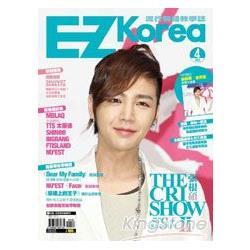 EZ Korea流行韓語教學誌 No. 4(1書1MP3,封面人物 「張根碩」,獨家附贈「金賢重」、「張根碩」海報)