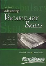 Advancing Vocabulary Skills~3e
