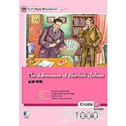 The Adventures of Sherlock Holmes 福爾摩斯(附CD)