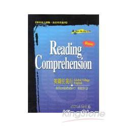 Reading Comprehension (Basic) 英閱任我行