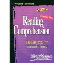 Reading Comprehension (Intermediate) 英閱任我行