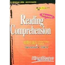 Reading Comprehension (Advanced) 英閱任我行