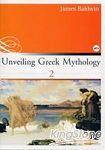 Unveiling Greek Mytholgy^(2^)^(彩圖英文版25