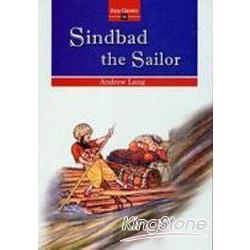 辛巴達歷險記-Sindbad the Sailor