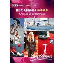 BBC新聞英語2藝術與娛樂