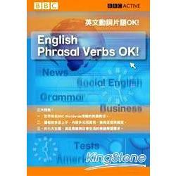 BBC英文動詞片語OK!(附CD)