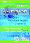 BBC新聞英文OK!^(CD^)