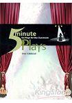 Five:Minute Plays^(第二版^)