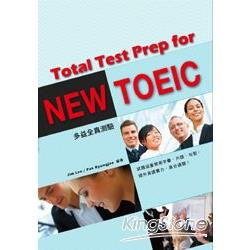 Total test prep for NEW TOEIC多益全真測驗 /
