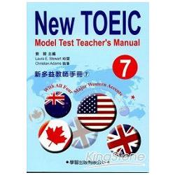 新多益測驗教本7 New Toeic Model Test Book