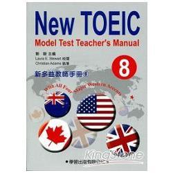 新多益教師手冊8附CD(New TOEIC Model Test Teacher*s Manual)