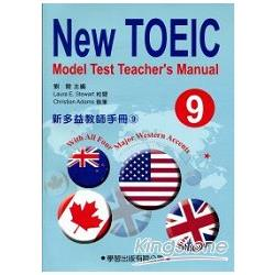 新多益教師手冊9附CD(New TOEIC Model Test Teacher``s Manual)