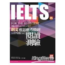 朗文雅思應考勝經 :  閱讀測驗 = Step-up reading skills for the IELTS test /