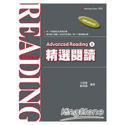 ADVANCED READING 1 精選閱讀