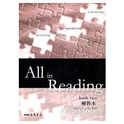 All in Reading book two 解答本(全方位英文閱讀)