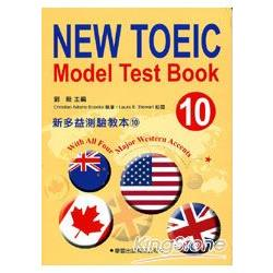 新多益測驗教本10 New Toeic Model Test Book