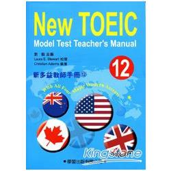 新多益教師手冊(12)附CD【New TOEIC Model Test Teacher& 39;s Manual】