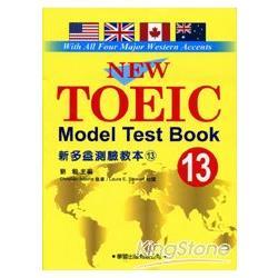 新多益測驗教本13 New Toeic Model Test Book