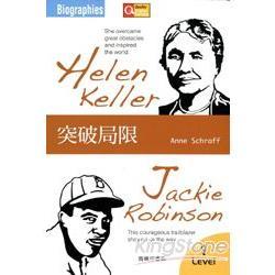 突破局限Helen Keller and Jackie Robinson(中英對照)