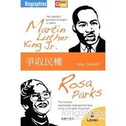 爭取民權Martin Luther King Jr. and Rosa Parks(中英對照)