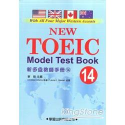 新多益教師手冊(14)附CD【New TOEIC Model Test Teacher& 39;s Manual】