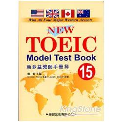 新多益教師手冊(15)附CD【New TOEIC Model Test Teacher& 39;s Manual】