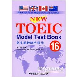 新多益教師手冊(16)附CD(New TOEIC Model Test Teacher``s Manual)