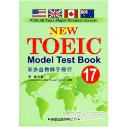新多益教師手冊(17)附CD【New TOEIC Model Test Teacher's Manual】