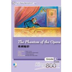 歌劇魅影 The Phantom of the Opera(25K軟皮精裝+1 CD)