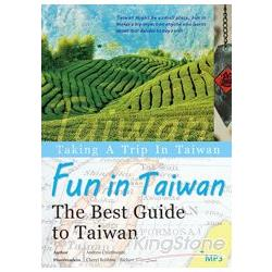 Fun in Taiwan! : the best guide to Taiwan