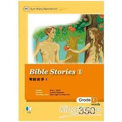 Bible stories (1)