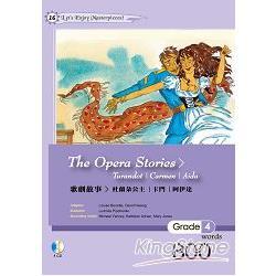 歌劇故事 The Opera Stories(25K軟皮精裝+1CD)