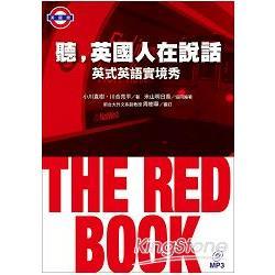 聽,英國人在說話:THE RED BOOK英式英語實境秀
