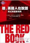 聽,英國人在說話:THE RED BOOK英式英語實境秀(附MP3)